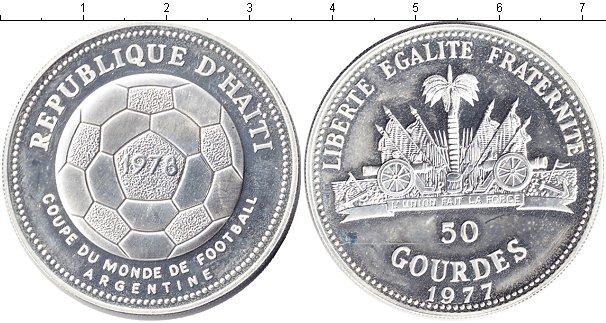 Картинка Монеты Гаити 50 гурдов Серебро 1977