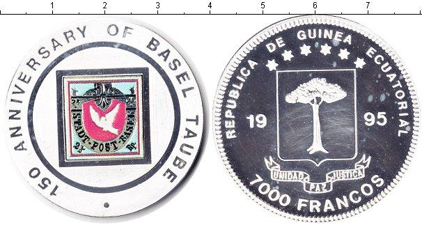 Картинка Монеты Экваториальная Гвинея 7.000 франков Серебро 1995