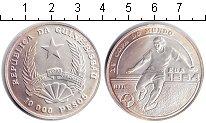 Изображение Монеты Гвинея-Бисау 10000 песо 1991 Серебро  Чемпионат мира по фу