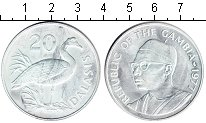 Изображение Монеты Гамбия 20 даласи 1977 Серебро XF