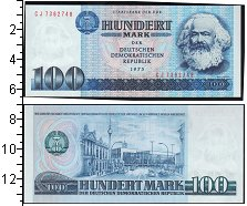 Изображение Банкноты ГДР 100 марок 1975  UNC- Карл Маркс