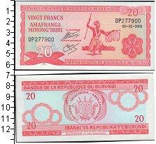 Изображение Банкноты Бурунди 20 франков 2005  UNC- Ритуальный танец Гос