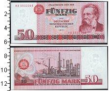 Изображение Банкноты ГДР 50 марок 1971  UNC Портрет Фридриха Энг