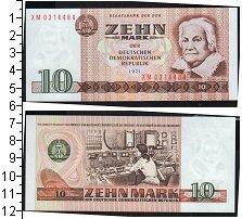 """Изображение Боны ГДР 10 марок 1971  UNC- <span style=""""font-fa"""