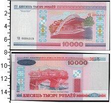 Изображение Боны Беларусь 10.000 рублей 2000  UNC- /