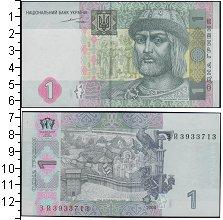 Изображение Банкноты Украина 1 гривна 0  UNC- Портрет Киевского кн