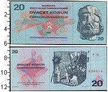Банкнота Чехословакия 20 крон 1970 Ян Жижка UNC