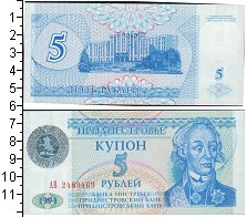 Изображение Боны Приднестровье 5 рублей 1994  UNC- Суворов