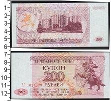 Изображение Боны Приднестровье 200 рублей 1993  UNC-