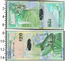 Изображение Боны Бермудские острова 20 долларов 0  UNC- лягушка