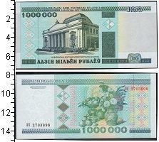 Изображение Боны Беларусь 1000000 рублей 1999  UNC