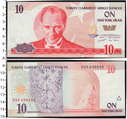 Картинка Банкноты Турция 10 лир  0