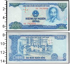 Изображение Банкноты Вьетнам 20000 донгов 0  UNC-