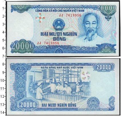 Картинка Боны Вьетнам 20.000 донгов  0