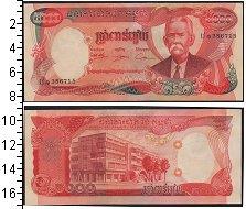 Изображение Банкноты Камбоджа 5000 риель 0  UNC-