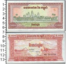 Изображение Боны Камбоджа 2000 риэль 0  UNC-