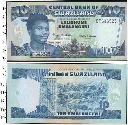 Картинка Боны Свазиленд 10 эмалангени  0