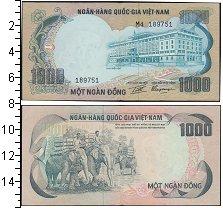 Изображение Банкноты Вьетнам 1000 донг 0  XF слоны