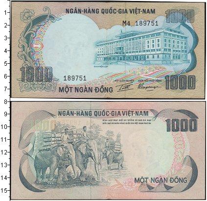 Картинка Боны Вьетнам 1.000 донг  0