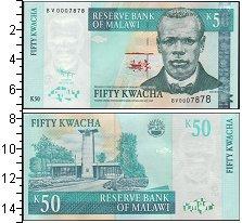 Изображение Боны Малави 50 квач 0  UNC- /