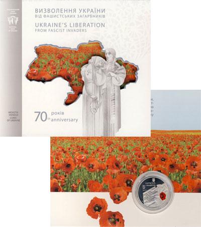Изображение Подарочные монеты Украина 5 гривен 2014 Медно-никель UNC 28 октября 1944г Осв