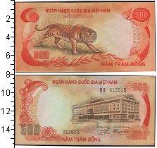 Изображение Боны Вьетнам 500 донг 0  UNC- Тигр. Дворец независ