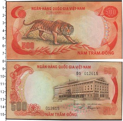 Картинка Банкноты Вьетнам 500 донг  0