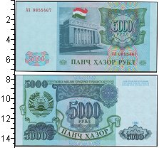 Изображение Боны Таджикистан 5000 рублей 1994  UNC-
