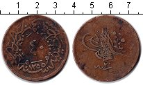Изображение Монеты Турция 40 пар 1255 Медь VF 1255/20