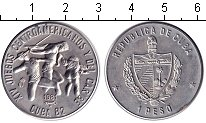 Изображение Монеты Куба 1 песо 1981 Медно-никель XF