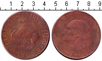 Изображение Монеты Вестфалия 10000 марок 1923 Медь VF