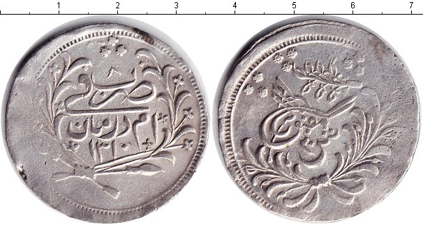 Картинка Монеты Судан 20 пиастров  1310