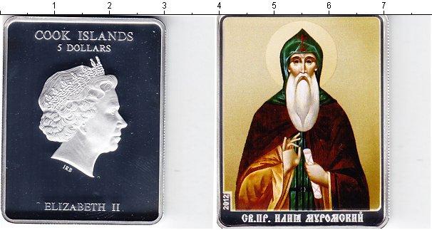 Картинка Монеты Острова Кука 5 долларов Серебро 2012