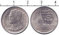 Изображение Барахолка Таиланд 1 бат 1993