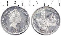 Изображение Монеты Острова Кука 50 долларов 1990 Серебро UNC- 500 лет открытия Аме
