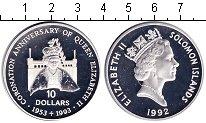 Изображение Монеты Соломоновы острова 10 долларов 1993 Серебро Proof- 40-летие коронации Е