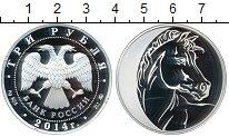 Изображение Монеты Россия 3 рубля 2014 Серебро Proof- Год лошади