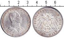 Изображение Монеты Пруссия 3 марки 1914 Серебро XF Вильгельм II.