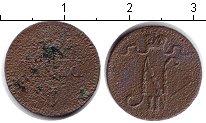 Изображение Монеты Финляндия 1 пенни 0 Медь
