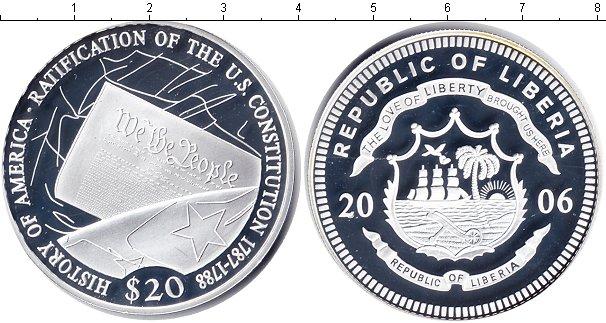 Картинка Монеты Либерия 20 долларов Серебро 2006