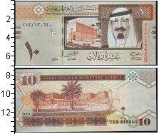 Изображение Банкноты Саудовская Аравия 10 риалов 2007  UNC-