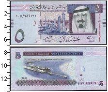 Изображение Боны Саудовская Аравия 5 риалов 1430  UNC- <br>&nbsp;