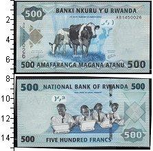 Изображение Боны Руанда 500 франков 0  UNC- коровы