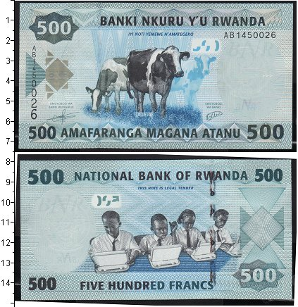 Картинка Банкноты Руанда 500 франков  2013