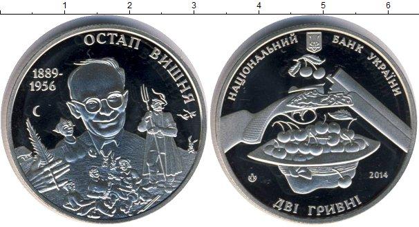 Картинка Мелочь Украина 2 гривны Медно-никель 2014
