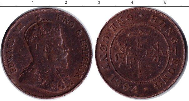 Картинка Монеты Гонконг 1 цент Медь 1904