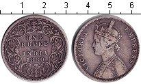 Изображение Монеты Индия 1 рупия 1880 Серебро XF