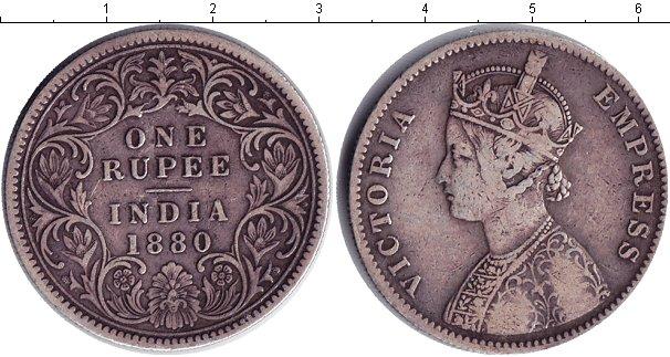 Картинка Монеты Индия 1 рупия Серебро 1880