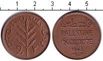 Медныегурт гладкийвес 6,83 грбиткин 548 (r2)