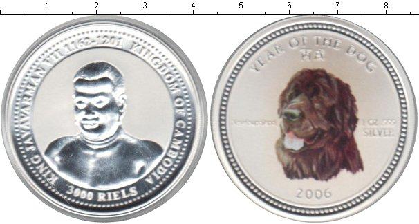 Картинка Монеты Камбоджа 3.000 риель Серебро 2006